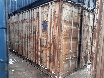 Изображение 20-футовый б/у контейнер №0458461