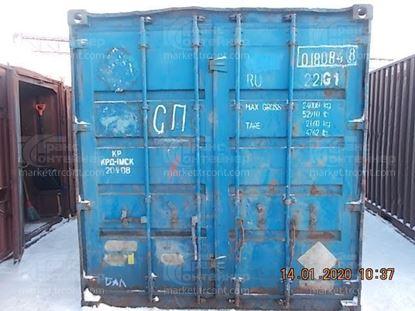 Изображение 20-футовый б/у контейнер №0180848