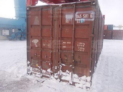 Изображение 20-футовый б/у контейнер №0455816