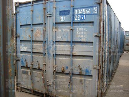 Изображение 20-футовый б/у контейнер №0049442