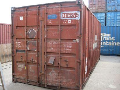 Изображение 20-футовый б/у контейнер №0116854