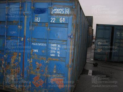 Изображение 20-футовый б/у контейнер №0128259