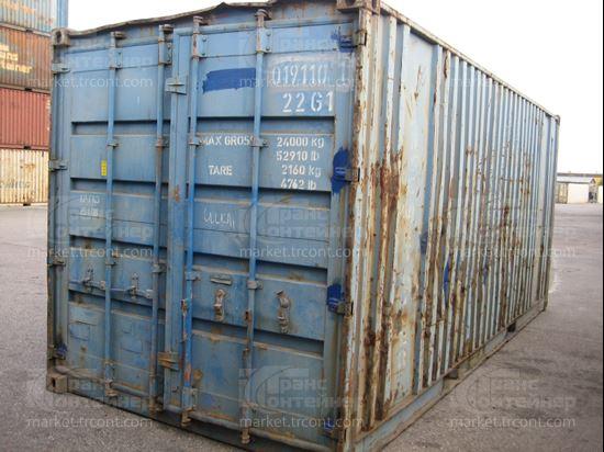 Изображение 20-футовый б/у контейнер №0191101