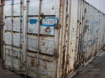 Изображение 20-футовый б/у контейнер №0297454
