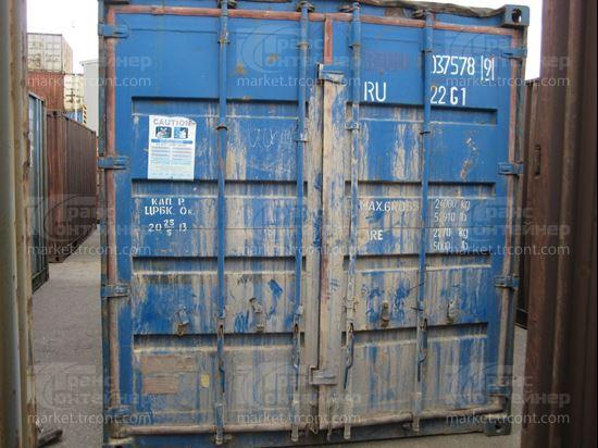 Изображение 20-футовый б/у контейнер №0375789