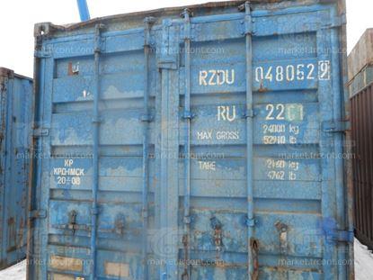 Изображение 20-футовый б/у контейнер №0480629