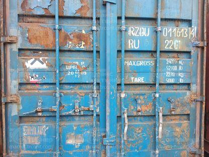 Изображение 20-футовый б/у контейнер №0116134