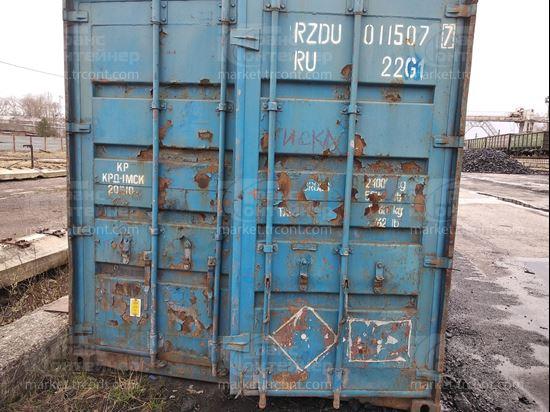 Изображение 20-футовый б/у контейнер №0115077