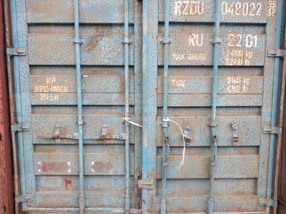 Изображение 20-футовый б/у контейнер №0480228