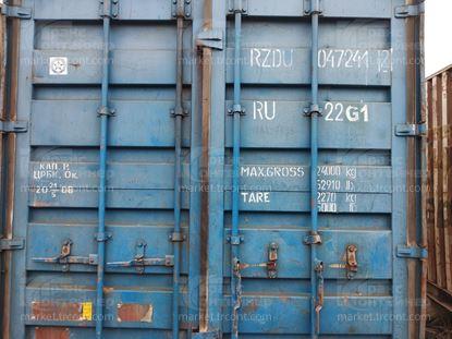 Изображение 20-футовый б/у контейнер №0472412