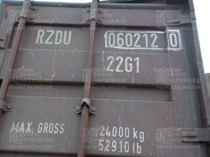 Изображение 20-футовый б/у контейнер №0602120