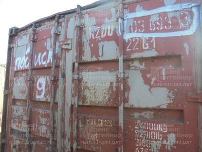 Изображение 20-футовый б/у контейнер №0036933