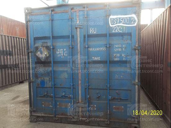 Изображение 20-футовый б/у контейнер №0395002