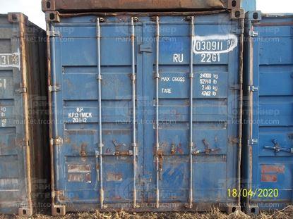 Изображение 20-футовый б/у контейнер №0309112