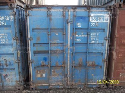 Изображение 20-футовый б/у контейнер №0563908
