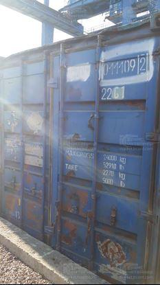 Изображение 20-футовый б/у контейнер №0111092