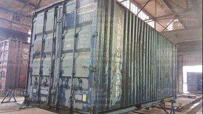 Изображение 20-футовый б/у контейнер №0453623