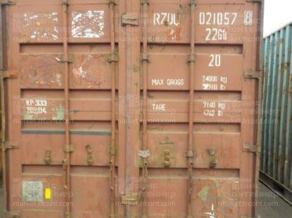 Изображение 20-футовый б/у контейнер №0210578