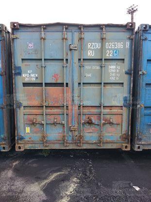 Изображение 20-футовый б/у контейнер №0263860