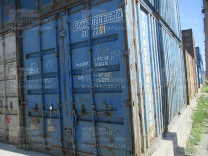 Изображение 20-футовый б/у контейнер №0299652