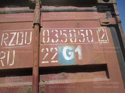 Изображение 20-футовый б/у контейнер №0358502