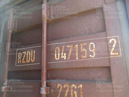 Изображение 20-футовый б/у контейнер №0471592