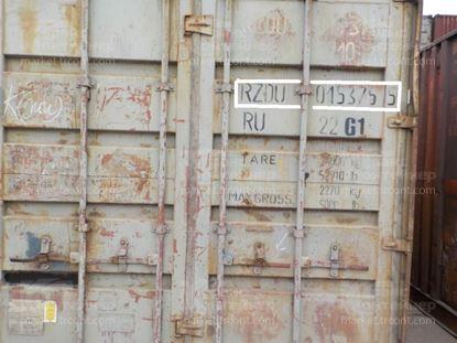 Изображение 20-футовый б/у контейнер №0153755
