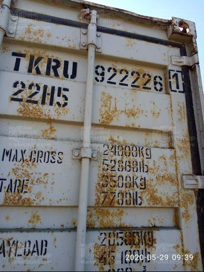 Изображение 20-футовый б/у термос-контейнер №9222261