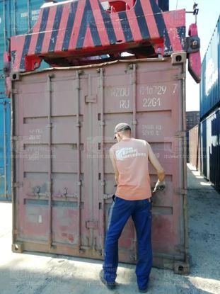 Изображение 20-футовый б/у контейнер №0167297