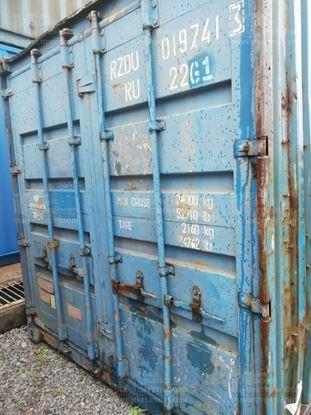 Изображение 20-футовый б/у контейнер №0197413