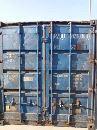 Изображение 20-футовый б/у контейнер №0200060