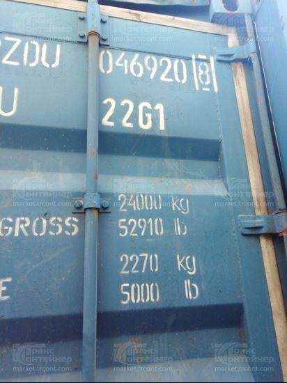 Изображение 20-футовый б/у контейнер №0469208