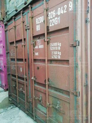 Изображение 20-футовый б/у контейнер №0260429