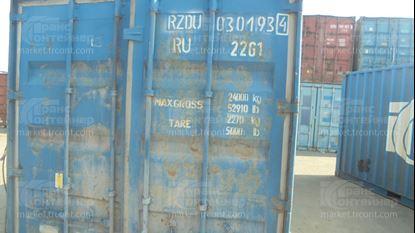 Изображение 20-футовый б/у контейнер №0301934