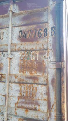 Изображение 20-футовый б/у контейнер №0477688