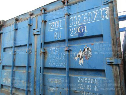 Изображение 20-футовый б/у контейнер №0076073