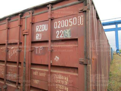 Изображение 20-футовый б/у контейнер №0200501