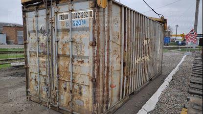 Изображение 20-футовый б/у контейнер №0422920