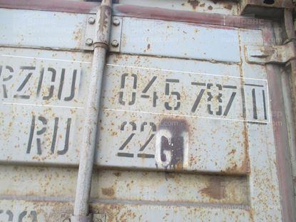 Изображение 20-футовый б/у контейнер №0457871