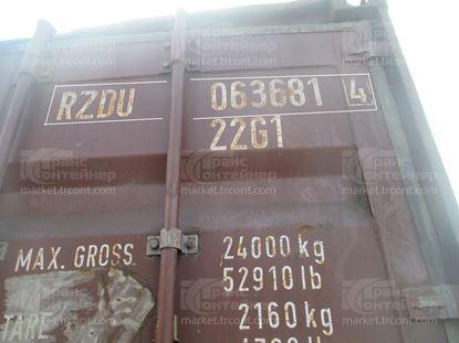 Изображение 20-футовый б/у контейнер №0636814