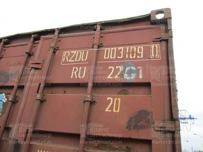 Изображение 20-футовый б/у контейнер №0031090
